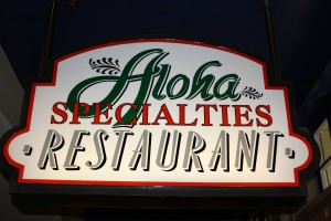 Aloha Specialties Restaurant