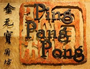 Ping Pang Pong Sign